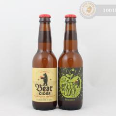 Холандия – Bear Cider
