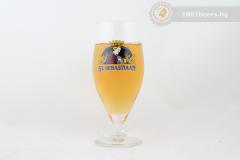 Белгия – St.  Sebastiaan – Чаша
