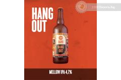 Холандия – Davo Hang Out