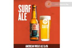 Холандия – Davo Surf Ale